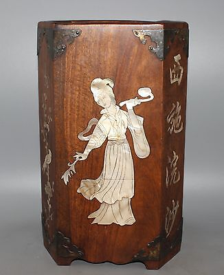 Ancient chinese Wooden inlay shell carvd Brush Pot 西施浣纱
