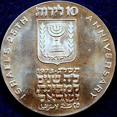 1973 Proof KM-71 Israel 25Th Anniversary Of Independence  10 Lirot  #D0583