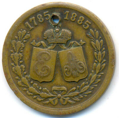 Russian Imperial Industrial Exhibition St. Petersburg Bronze Jetton Medal 1885