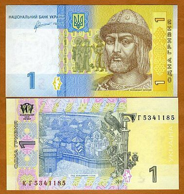 Ukraine, 1 Hryvnia, 2011, P-New, UNC