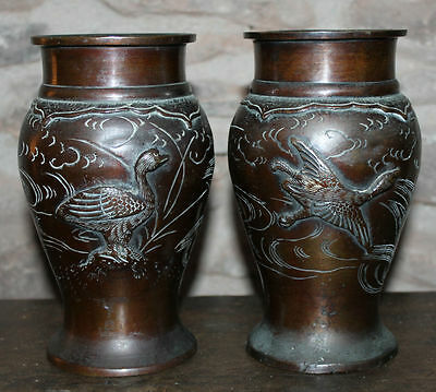 Antique Pair Qing Dinasty Chinese Patinated Bronze Vases Relief, 19Th Century