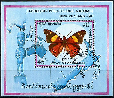 Cambodia 1990 SG#MS1035 Butterflies Cup Cto Used M/S #A84779