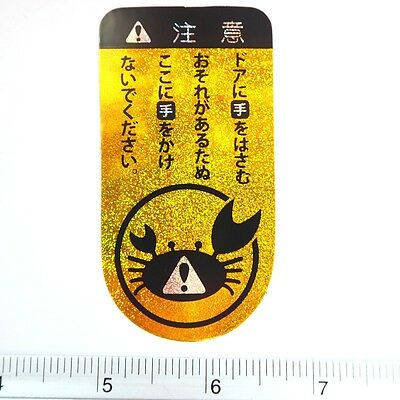 "Japanese Crab Racing Reflective Light Car Sticker Decal 1.75x3.25"" Black"