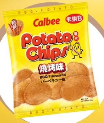 NEW SEALED CALBEE POTATO CHIPS- BBQ FLAVOURED POTATO CHIPS - 25G X 12 packs