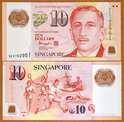 Singapore, 10 Dollars, ND (2015), Polymer, Pick 48-New, UNC    Solid House