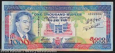 Mauritius 1000 Rupees P41 1991 Ship Map Sir Ringado Rare Currency Money Banknote