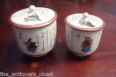 """Kutani Myoto Chawan """"Married Cups"""" one small other larger, tea cups with lids[89"""