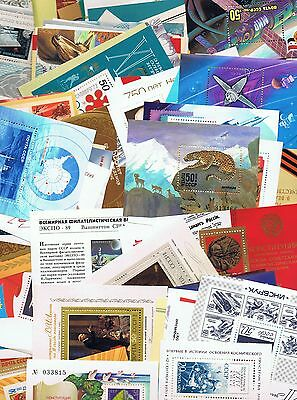 CLOSEOUT Lot of WORLDWIDE Stamps, Collections, Covers, Sets and More!