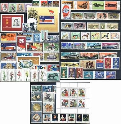 DDR East-Germany GDR: All stamps of 1976 in a year set complete, MNH and genuine