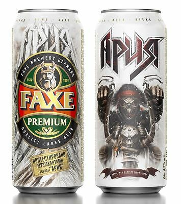 Beer can FAXE Special Edition 0.5 L. Russia RAR!
