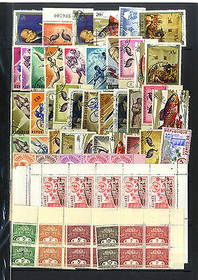 Lot 103 Timbres Guinee Afrique