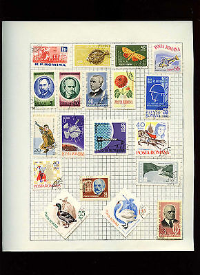 Romania Album Page Of Stamps #V2856