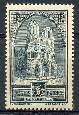 Promo / Stamp / Timbre France Neuf Cathedrale De Reims N° 259 ** Cote 135 €