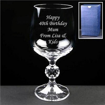 Personalised Crystal Sherry or wine Glass Engraved 40th 50th 60th Birthday Gift