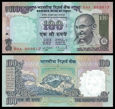 India 100 RUPEES ND 1996 no Letter Sign 87 P 91a UNC