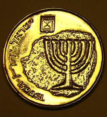 NLM KM#143 100 Sheqalim Israeli Israel Coin from the New Agorah Series Holy Land