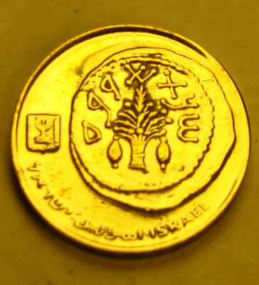 NLM KM#157 5 Agorot Israeli Israel Coin from the New Sheqel Series Holy Land