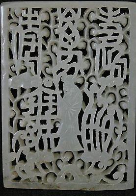 Chinese White Jade Openwork Plaque with Letters, Plants and Figures, 19th cen