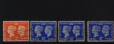 (Lot 16217) Used  Great Britain