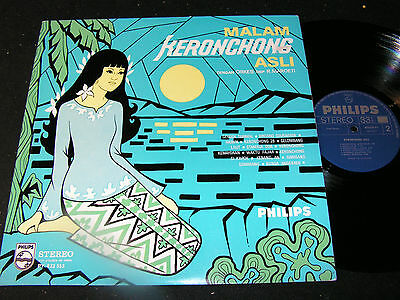 MALAM KERONCHONG ASLI Maroeti & His Combo / Indonesia LP PHILIPS 833.553PY