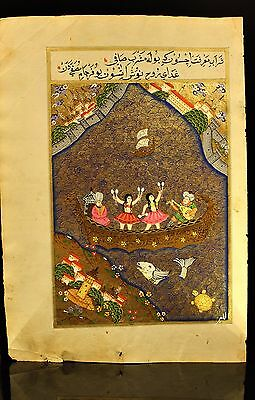 Old Paper New Painted 24K Gold King And Dancer  Decorated Ottoman  Miniature