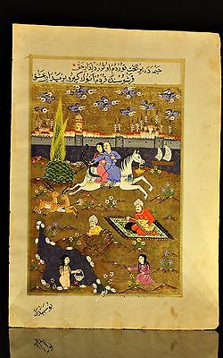Real Genuine  Paper New Painted 24K Gold Hunter Man Decorated Ottoman Miniature