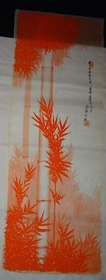 Rare Japanese Vintage Silk Hand Painted Makuri Scroll Signed Bamboo