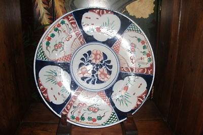 Japanese Old Enamel Imari Porcelain Charger Plate Large