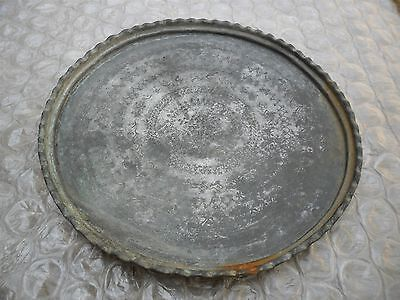 Vintage Antique Hand-Made Hammered Engraved Plate Copper Authentic Ottoman Hook