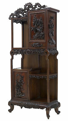 19Th Century Carved Oriental Hardwood Chinese Display Cabinet • £6,950.00