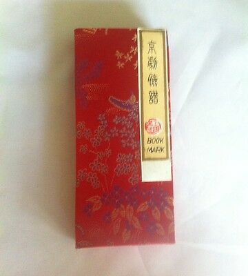 Vintage Hand Made Paper Set Of 7 Chinese Bookmarks With Box