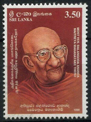 Sri Lanka 1999 SG#1454 Buddhist Monk Used #A90115