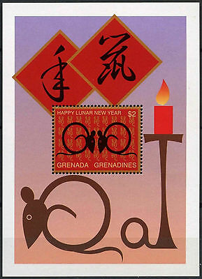 Grenadines Of Grenada 1996 SG#MS2100 Chinese New Year Of Rat MNH M/S #A89580
