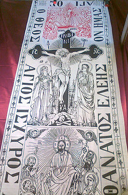 Orthodox Shroud For Christian Burial 190x65cm From Cotton Orthodoxes Grabtuch