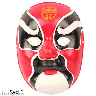 Traditional Chinese Beijing Opera Theater Hand Painted Facial Mask Makeup
