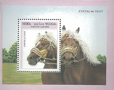 Lao Stamp, LAO9606 1996 Horse, Wildlife, Animals, Pets, Forest S/S