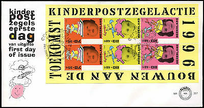 Netherlands 1996 Child Welfare M/S FDC First Day Cover #C28093