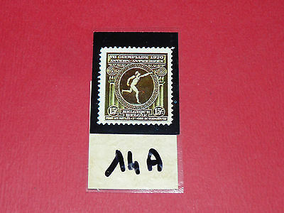 Timbres N°14 A & B Panini Olympia 1896-1972 Jeux Olympiques Olympic Games