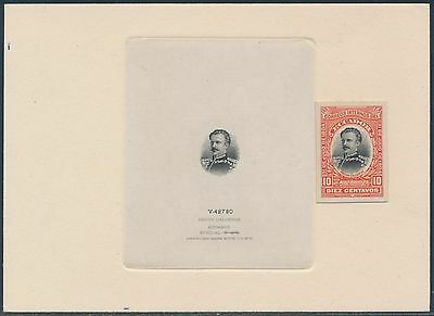 Ecuador #163E, 163P4 Vignette On India W/ Control # & Die Proof On Card Bs3559