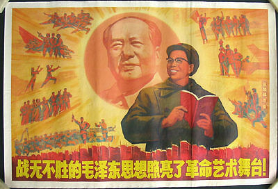 5 x Repro Chinese Cultural Revolution Communist Chairman Mao Poster CLEARANCE