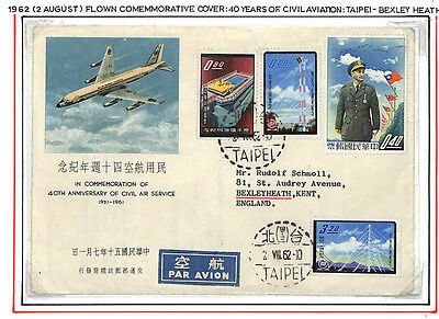 LB93 1962 China (Taiwan) Flown commemorative cover 40 years of civil aviation