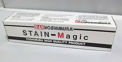 YOSHIMURA 919-001-0000 Abrasive 120g Stain Magic stainless Muffler Cleaner