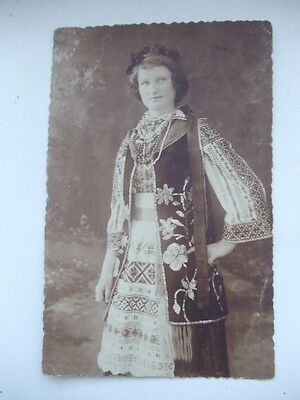 Old  Ukrainian photograph photo