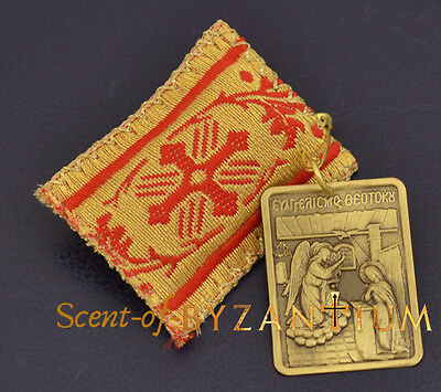 Orthodox Amulet - Pendant Rectangular with Metal Icon Filahto Made in Greece