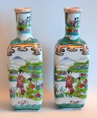 Vintage 1920s Pair of Chinese Porcelain Vases
