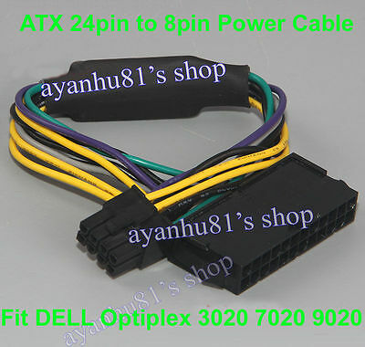 24 to 8 pin atx dell optiplex 3020 7020 power supply. Black Bedroom Furniture Sets. Home Design Ideas