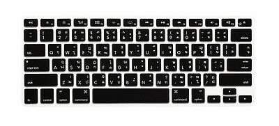 Thai Silicone Keyboard Cover Protector for Apple Macbook Retina Pro 13 15 17