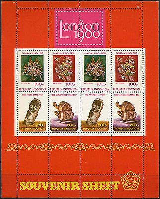Indonesia 1980 SG#1579 London Stamp Exhibition MNH M/S #A93007