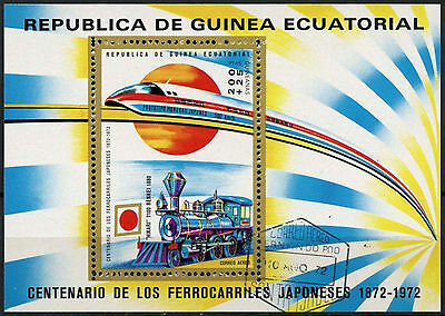 Equatorial Guinea 1970's Railway Locomotive Cto Used M/S #A92652