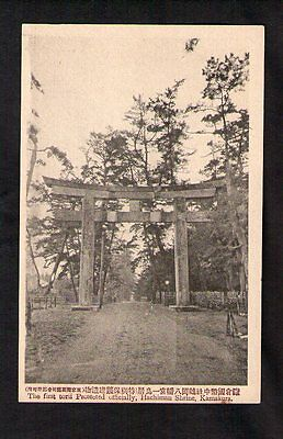 Fdc Post-Card  Cartolina D'epoca Giappone Kamakura